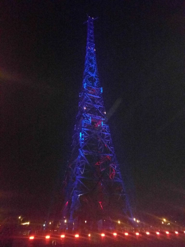 Gliwice Tower